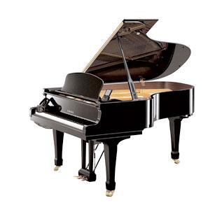 Ds6m4pro 6in11in disklavier concert grand piano yamaha for Yamaha disklavier grand piano
